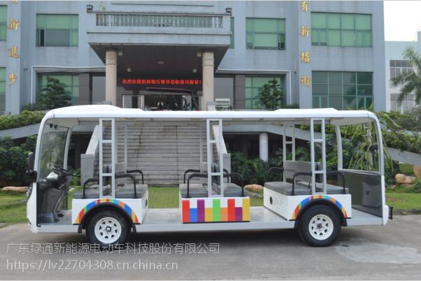 23人座电动旅游观光车--绿通品牌