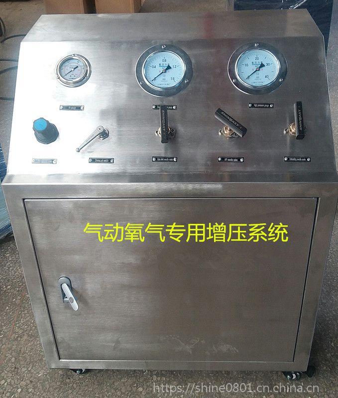 高压气体增压设备 氧气氮气氢气氦气天然气体增压机/泵