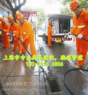 H上海化粪池清理H管道高压清洗15021166306