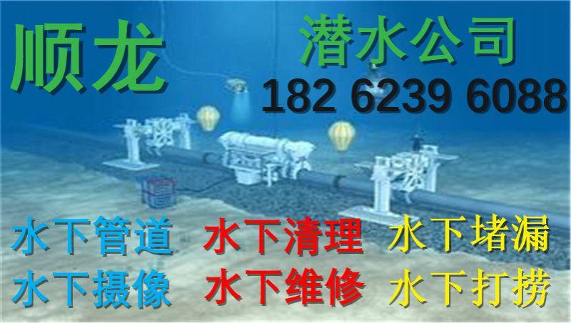 http://himg.china.cn/0/4_566_243474_800_453.jpg