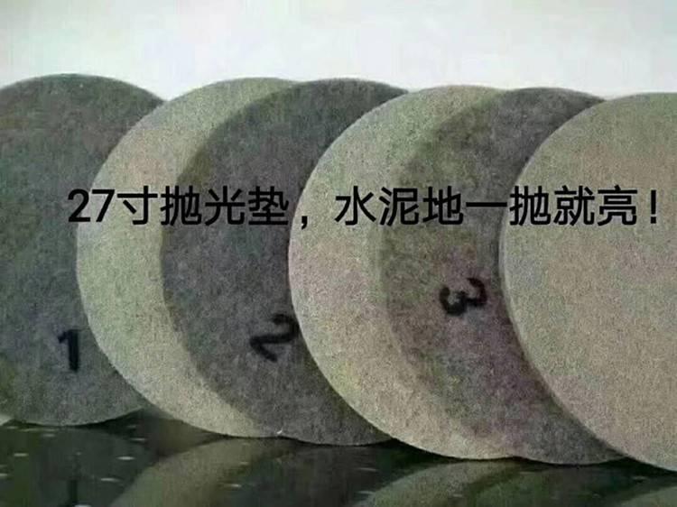 1号2号3号钻石垫抛光机 天德立20寸大理石地面白洁垫高抛机