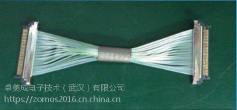 现货KEL原厂正品微(极细 )同轴线束USLS20-40-008-B-T1P成品线