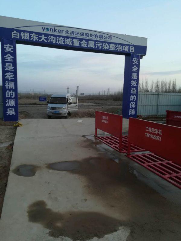 http://himg.china.cn/0/4_567_1053641_600_800.jpg