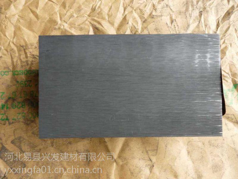 兴发建材挤塑板质量就是好