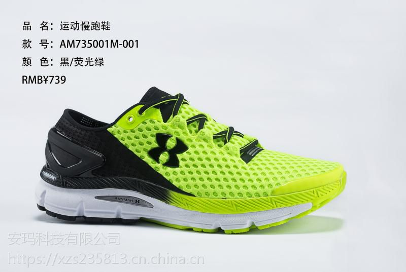 ANNMAH官方2017男子跑步运动鞋 复古鞋跑步鞋 休闲运动鞋