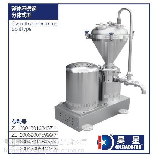 立式胶体磨、管线式胶体磨、封闭式胶体磨、分体式胶体磨、卧式胶体磨、低温胶体磨、高温研磨机、钛白研磨泵