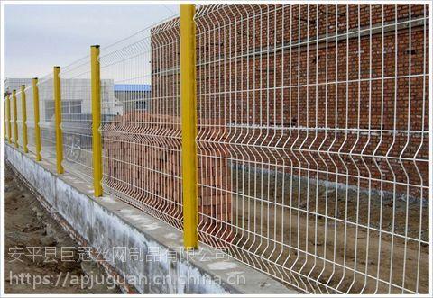 三角折弯护栏网 临边护栏网 钢丝网围栏