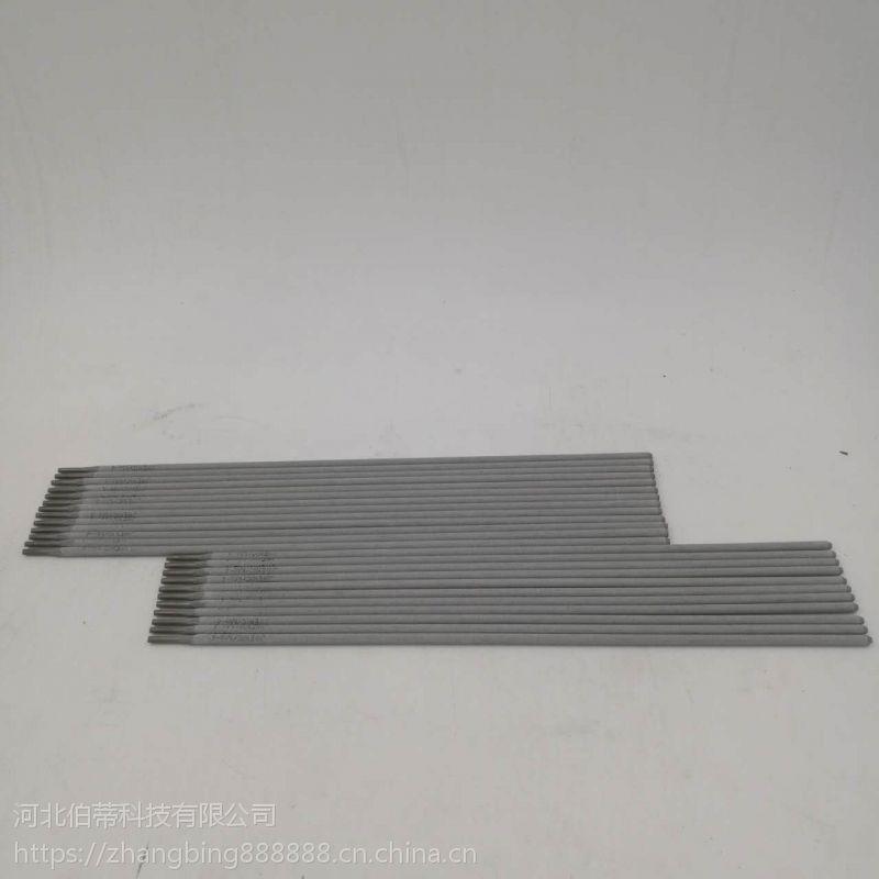 北京金威 ENi-1 低氢型镍基合金焊条 焊接材料