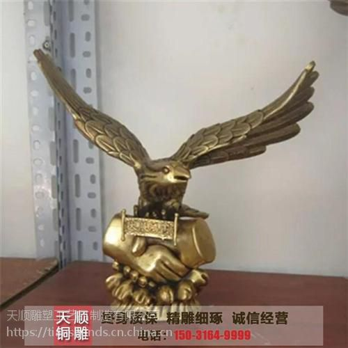 宁夏铜鹰 天顺雕塑 铸铜鹰雕塑