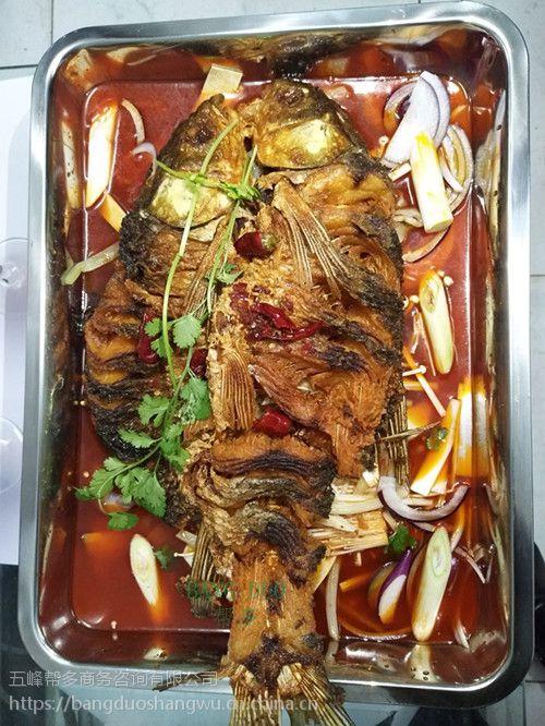 巫山烤鱼招商加盟