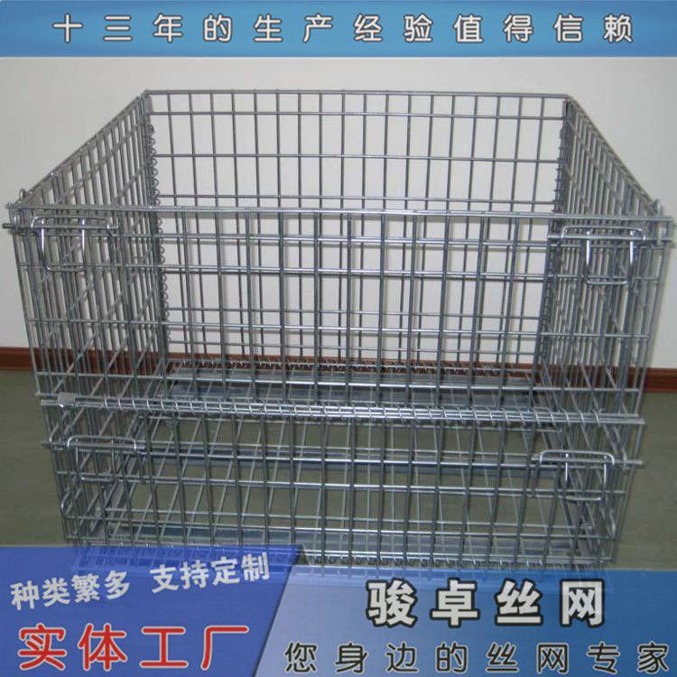 供应带轮子蝴蝶笼|网格铁丝框|储物金属料箱多钱