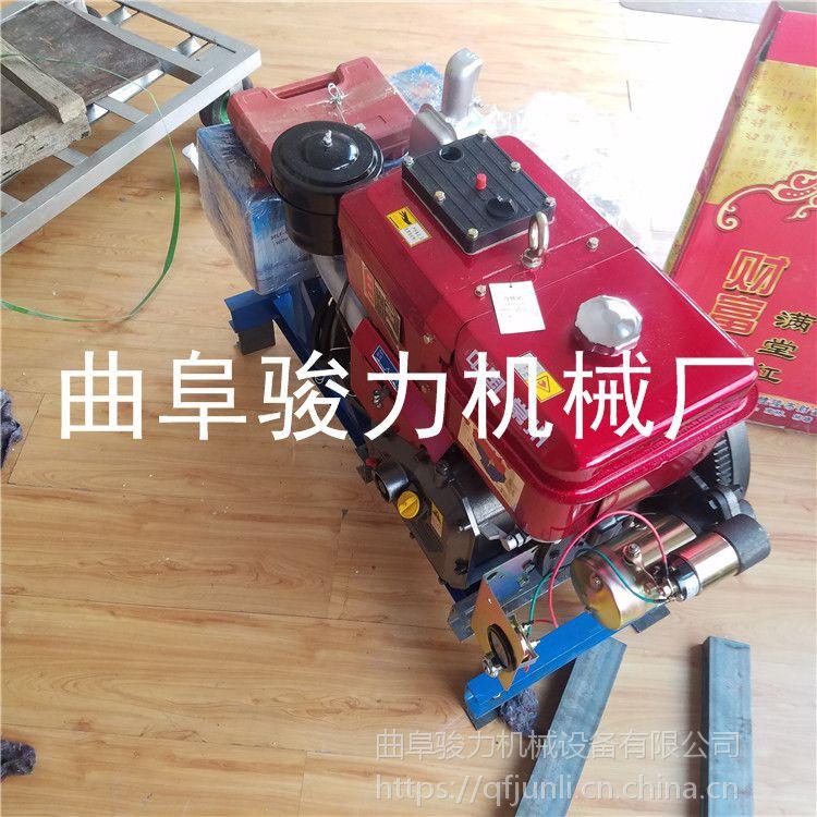 工厂零售 五谷杂粮柴油机/面粉膨化机组合机 空心棒康乐果机 骏力