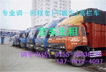 http://himg.china.cn/0/4_567_238968_350_239.jpg