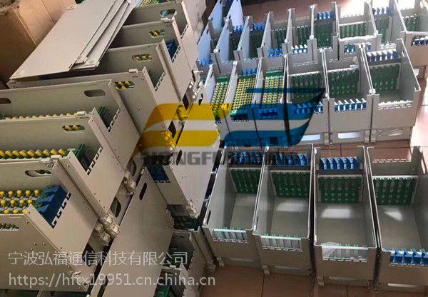 36芯ODF一体化机箱工程布线技术指导