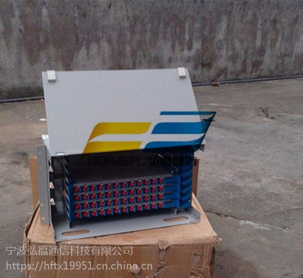 144芯ODF一体化机箱厂家市场价格报价