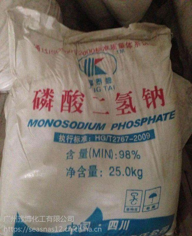 AA东莞麻涌聚合氯化铝直销/望牛墩PAC价格/中堂絮凝剂新品