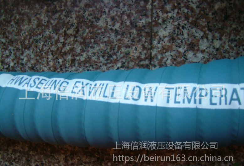 供应进口韩国TANK TRUCK HOSE液罐车胶管汽油管石油管 回油管