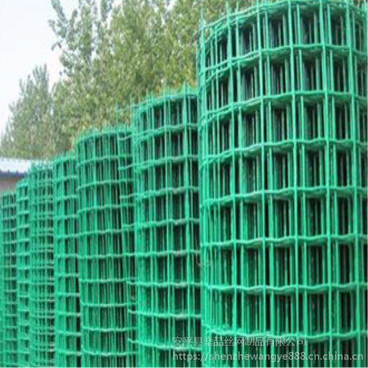 供应优质波浪型护栏网 浸塑高速公路防护网 优质养殖网荷兰网燊喆网业
