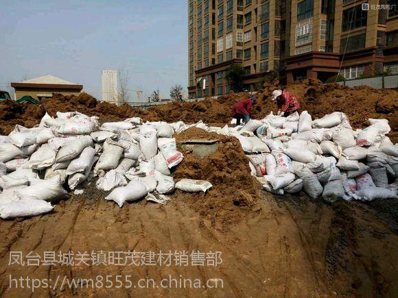 元氏县陶粒石家庄陶粒不含有害物质、渗透能力强