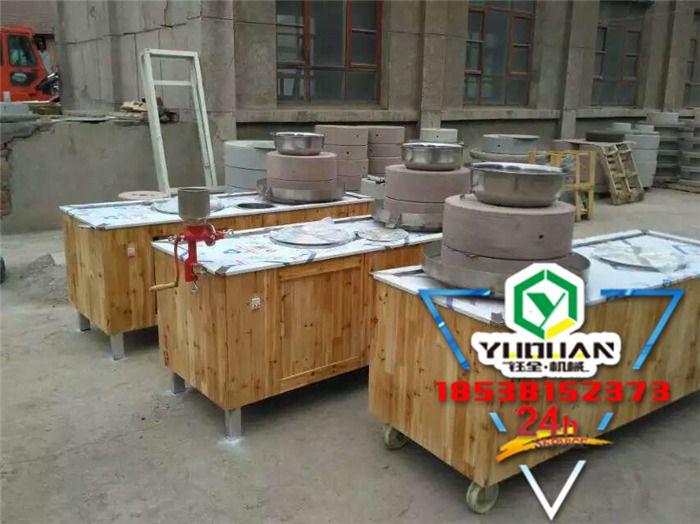 西宁 电动石磨机价格 小型石磨机公司