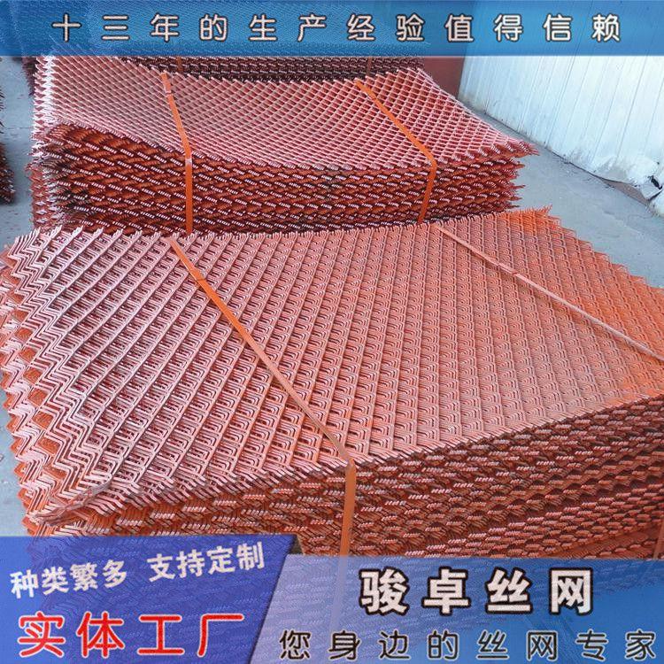 供应钢板网 冷板防滑钢板网 喷塑天线网厂家 欢迎订购