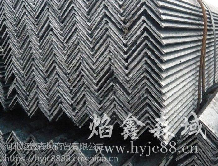钢和生铁的区别——角钢等钢材知识