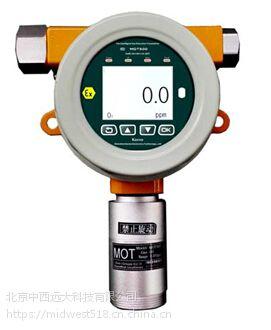 中西 在线甲醛检测仪 库号:M400878型号:KN15/MOT500-CH2O