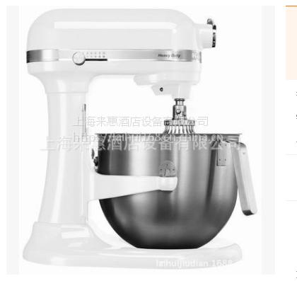 美国凯膳怡/厨宝 大容量搅拌机(升降式)5KSM7590C商用搅拌机