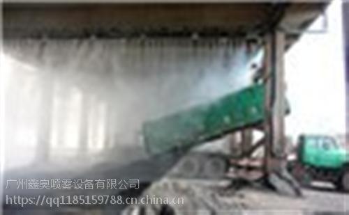 工地喷淋降尘设备厂家,漳州降尘设备,广州鑫奥喷雾