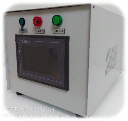 气密性测试仪,泄漏测试仪 流量型QF20系列
