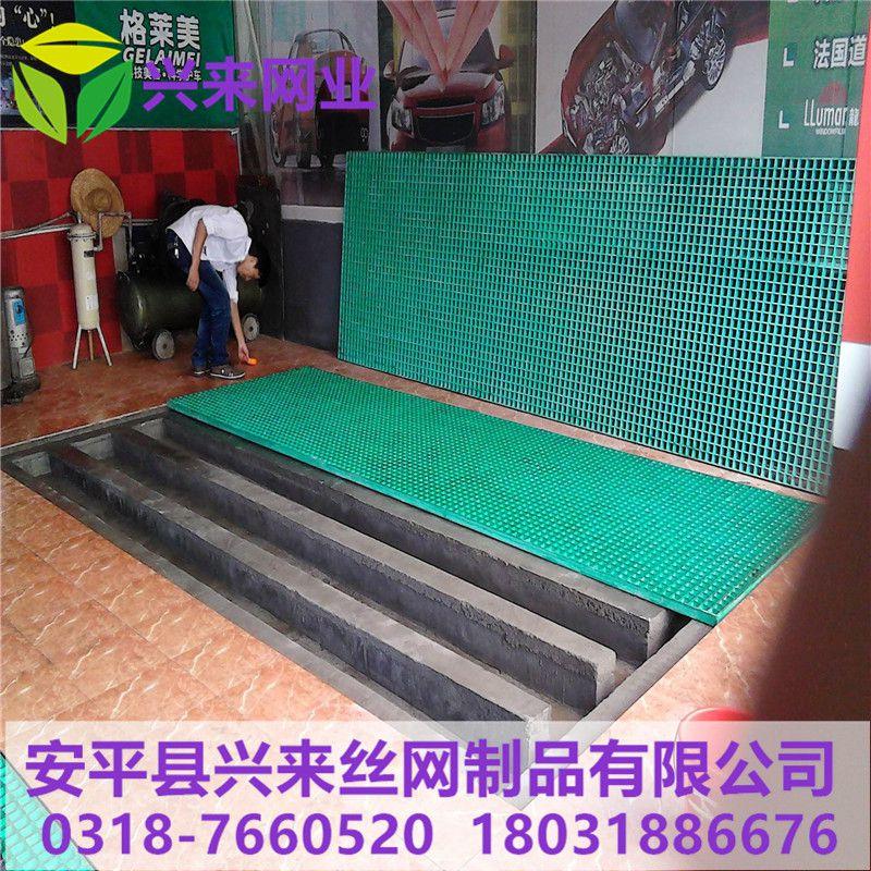 环保玻璃钢格栅 雨季防汛雨篦子 玻璃钢格栅制作工艺