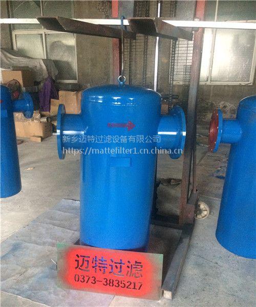 DN-100水汽气水分离器/蒸汽汽水分离器/离心+碰撞+丝网拦截
