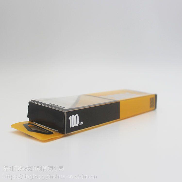深圳印刷厂家 3c数码包装盒 蓝牙耳机pet包装盒