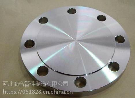 专业生产碳钢国标法兰盘