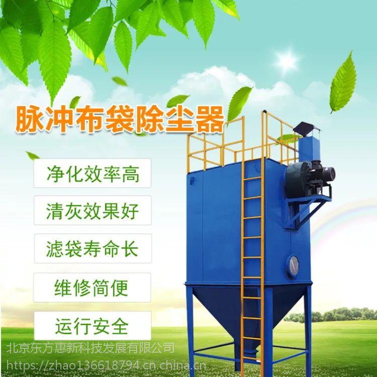 供应生产DMC48脉冲袋式除尘器 工厂金属颗粒除尘设备