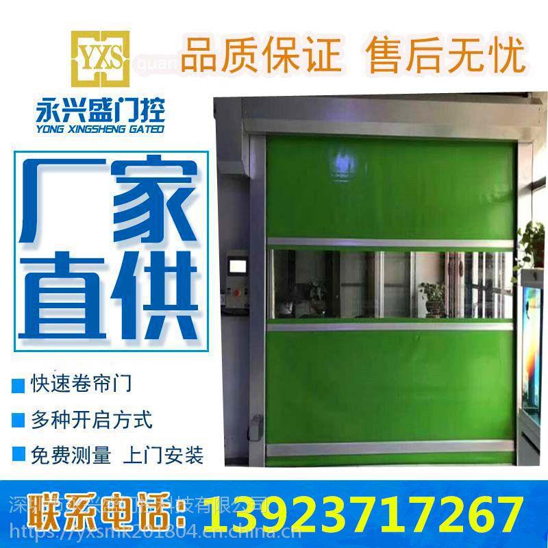 惠州专业定制快速门大亚湾各式快速卷帘门厂家直销价格优于同行
