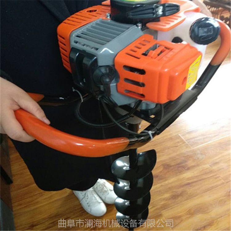 生产厂家多功能挖坑机 操作视频挖坑机