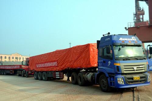 顺德乐从直达到阿里地区货运公司