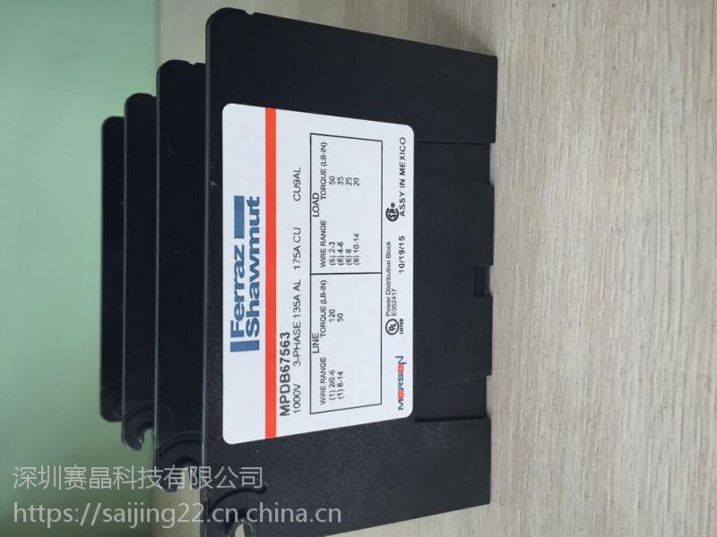 T098687-FD14GB44V40T 特惠 直流熔断器 现货