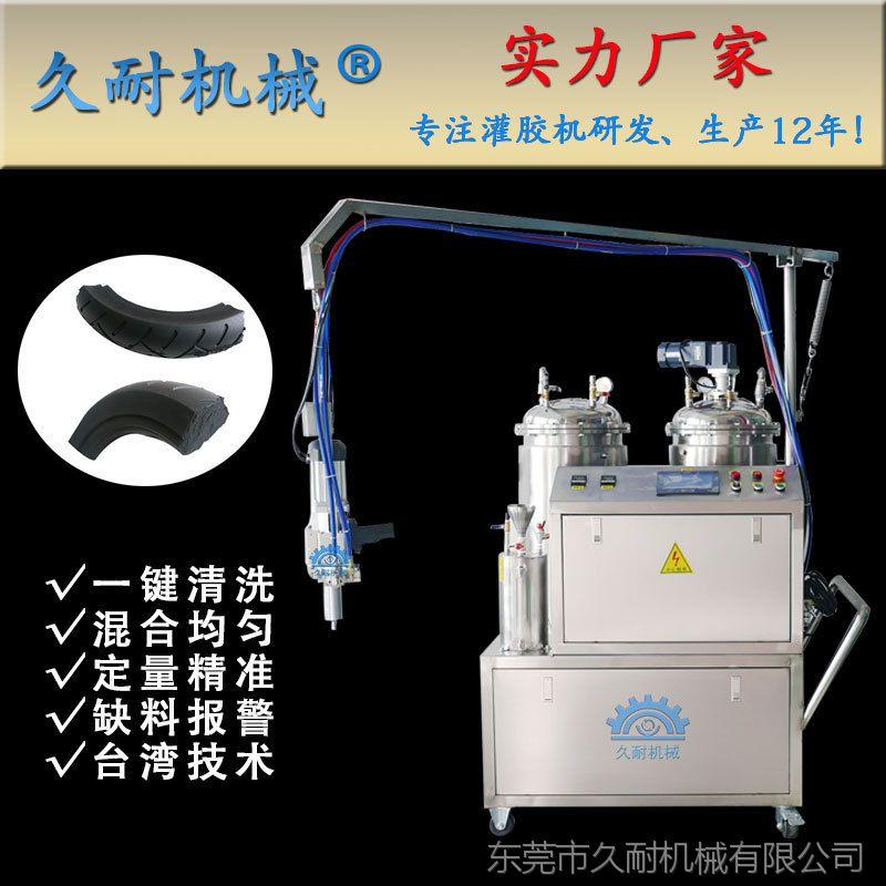 广东灌胶机厂家聚氨酯发泡机 PU发泡设备 聚氨酯轮胎发泡设备