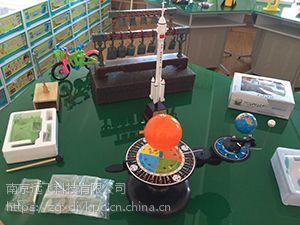 幼儿园科学发现室建设方案