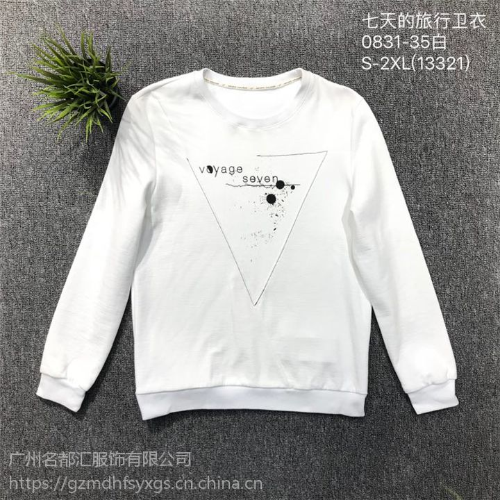 杭州中高档潮流韩版男装批发市场