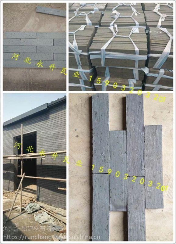 面砖外墙砖60*240青条砖古建地砖广场砖粘土砖片庭院砖室内装饰青砖片