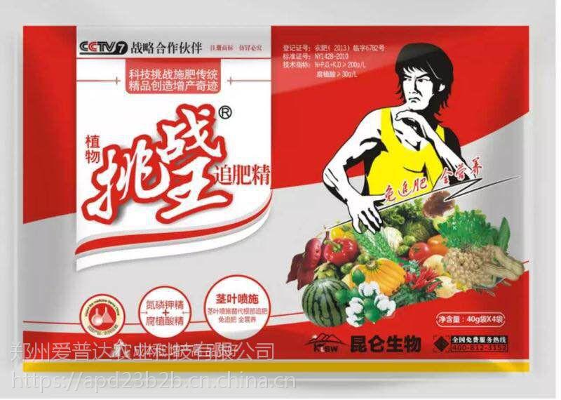 生姜追肥专用产品挑战王追肥精含腐殖酸氮磷钾叶面追肥