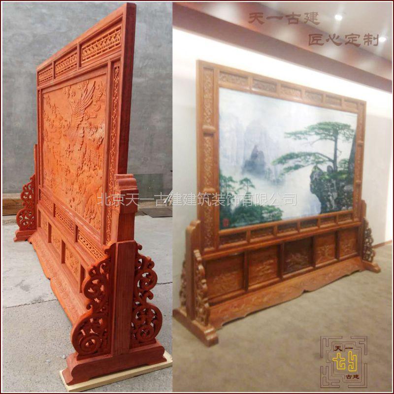 厂家定制中式古典红木适用于书房、酒店、办公楼的雕花木质座屏
