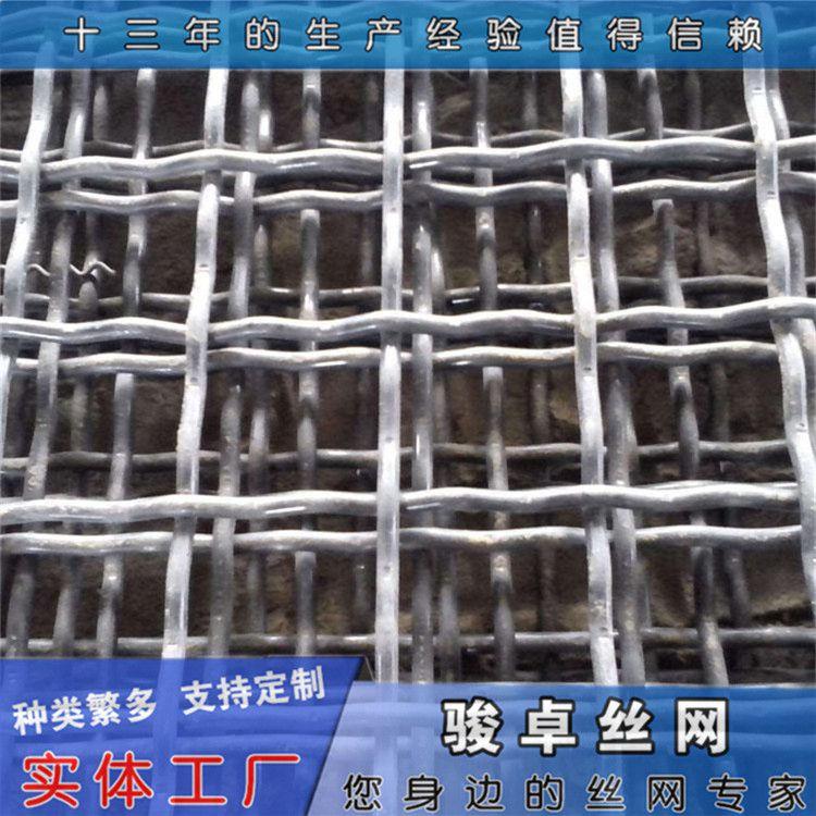 供应白钢网 锰钢钢丝网 编织矿筛白钢网厂家 支持定制
