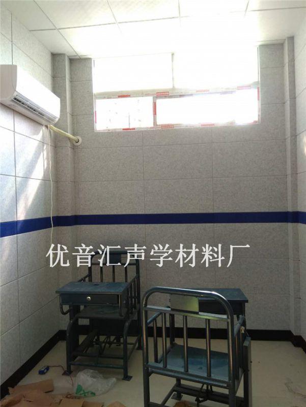 依安县纪检委防撞吸音软板