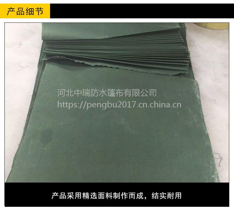 优质帆布有机硅布价格加密4*4帆布价格