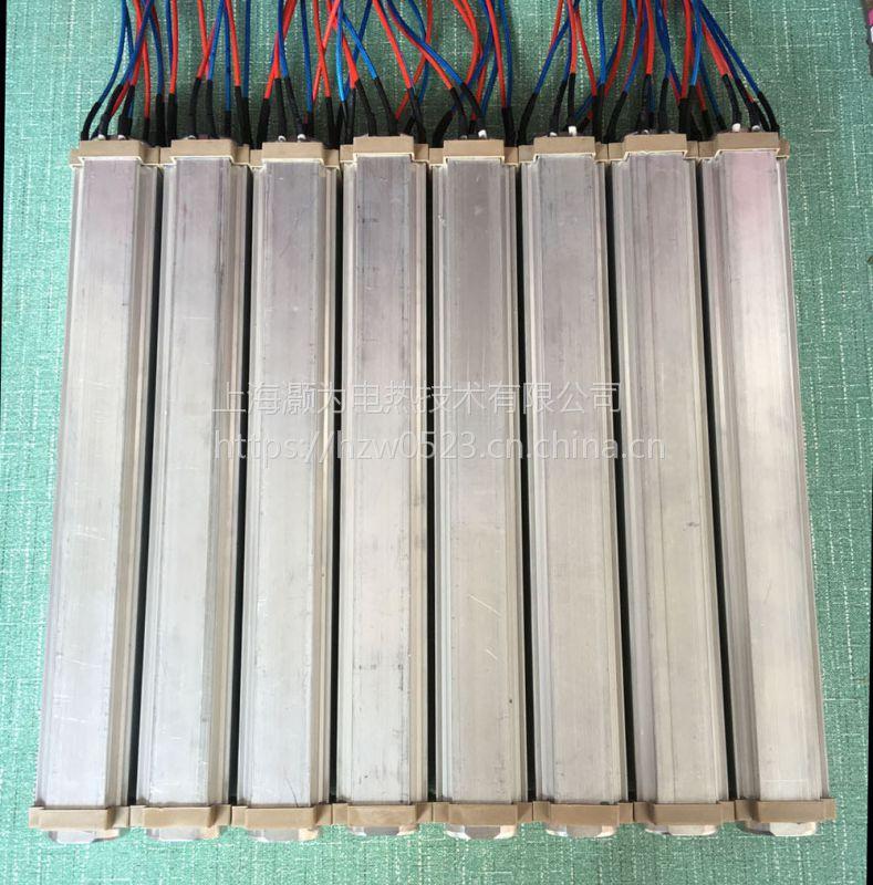 蓄热式循环加热采暖锅炉专用电加热器
