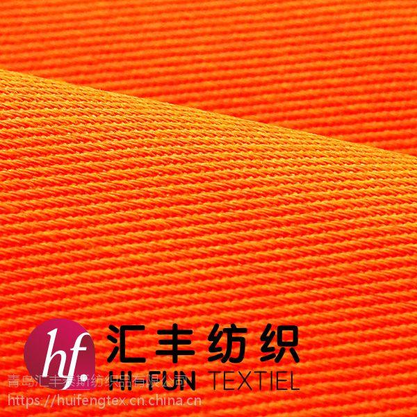 温州涤棉斜纹布|物美价廉|品质保证